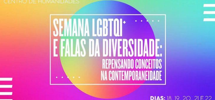 Semana LGBTQI+ da UFCG discute a diversidade sexual na contemporaneidade