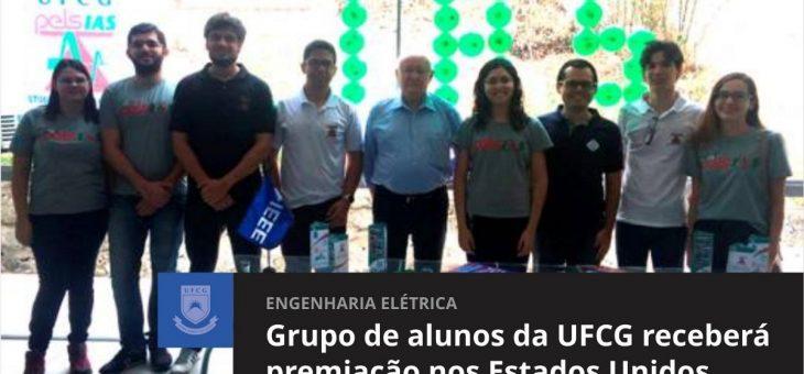 Grupo de alunos da UFCG receberá premiação nos Estados Unidos
