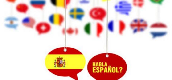 Matrículas para curso de Espanhol na UFCG acontecem na próxima semana