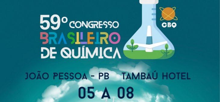 Professor do CCT vai ministrar minicurso no Congresso Brasileiro de Química, em novembro