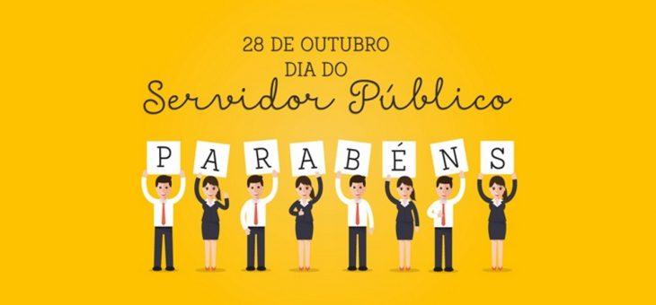 CCT celebra Dia do Servidor Público nesta segunda-feira (28/10)