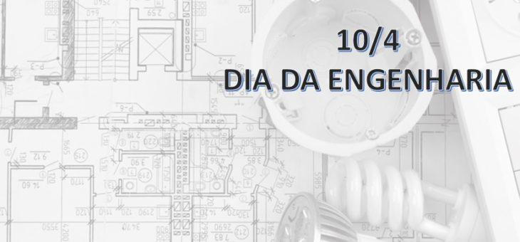CCT celebra Dia da Engenharia nesta sexta-feira (10/4)