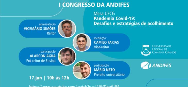 UFCG participa do I Congresso da Andifes nesta quarta-feira (17/6)
